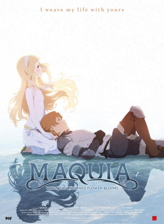 Maquia: When the promised flowers bloom poster