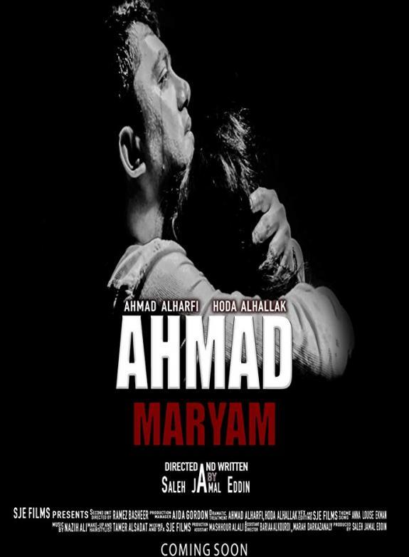 Ahmad Maryam poster