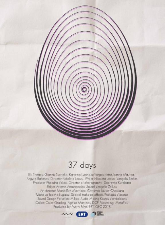 37 dagar poster