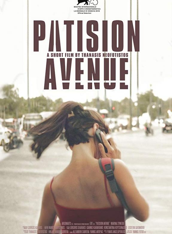 Patissionavenyn poster