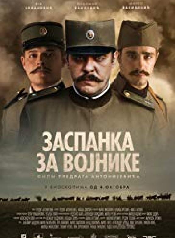 Zaspanka za vojnike/Soldier's lullaby poster