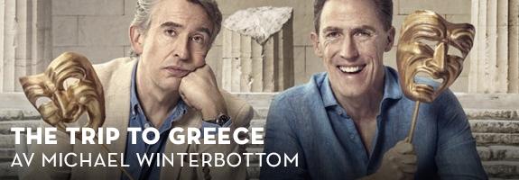 Trip to Greece_visas